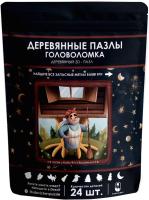 Головоломка Mr. Puzz В гостях у Бабы Яги / VD4888 -