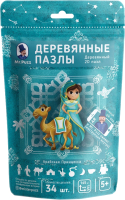 Головоломка Mr. Puzz Арабская Принцесса / VD4996 -
