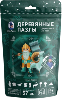 Головоломка Mr. Puzz Горный Король / VD4997 -