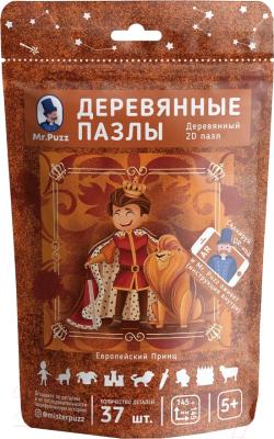 Игра-головоломка Mr. Puzz Европейский Принц / VD4999