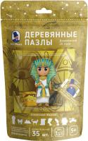 Головоломка Mr. Puzz Египетский Фараон / VD5000 -