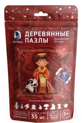 Игра-головоломка Mr. Puzz Китайский Император / VD5002