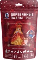 Головоломка Mr. Puzz Британская Принцесса / VD5004 -