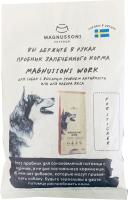 Корм для собак Magnusson Work / F23 (100г) -