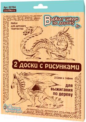 Набор для выжигания Десятое королевство Доски для выжигания. Драконы / 02794 доска для выжигания десятое королевство зимняя сказка 04136