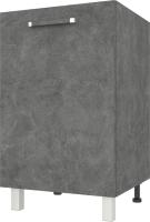Шкаф под мойку Modern Ника Н215 (камень темный) -