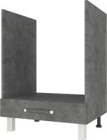 Шкаф под духовку Modern Ника Н246 (камень темный) -