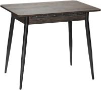 Обеденный стол Древпром Бостон М46 60x90-127 (графит/рошелье) -