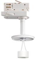 Трековый светильник Novotech Unite 370685 (белый) -