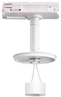 Трековый светильник Novotech Unite 370683 (белый) -