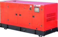 Дизельный генератор Fubag DS 100 DAC ES (838787) -