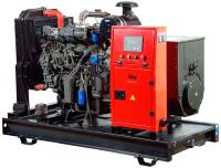 Дизельный генератор Fubag DS 55 DA ES (838780) -