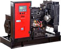 Дизельный генератор Fubag DS 16 DA ES (838767.3) -
