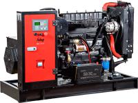 Дизельный генератор Fubag DS 27 DA ES (838775.3) -