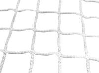 Сетка волейбольная Luxsol Безузловая 9.5x1м (2.2мм, белый) -
