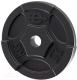 Диск для штанги EuroClassic ES-0244 (2.5кг) -