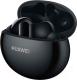 Беспроводные наушники Huawei FreeBuds 4i / T0001 (Carbon Black) -