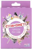 Настольная игра Selfie Media Странометр. Города России / 44406 -