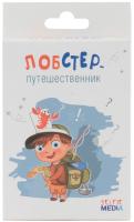 Настольная игра Selfie Media Лобстер-путешественник / 44407 -