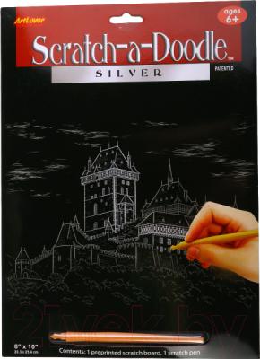Набор для творчества ArtLover Гравюры-голограммы. Замок / SCS-EP200