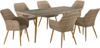 Комплект садовой мебели Afina Garden T360B/Y360B-W65 (Light Brown) -