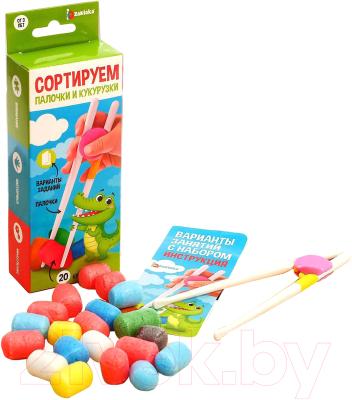 Развивающая игрушка Zabiaka Сортер. Палочки и кукурузки / 5266412
