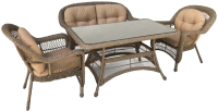 Комплект садовой мебели Afina Garden T130Bg/LV520BB-Beige -