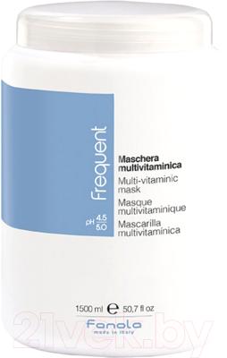 Маска для волос Fanola Frequent мультивитаминная для всех типов волос (1.5л)