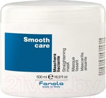 Маска для волос Fanola Smooth Care для непослушных волос (500мл)