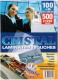 Пленка для ламинирования ARGO S.A. А6/2x250 111x154 -