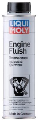 Присадка Liqui Moly Engine Flush / 1920 (300мл)
