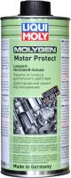 Присадка Liqui Moly Motor Protect / 1018 (500мл) -
