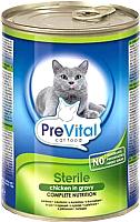 Корм для кошек Prevital Chunks Cat steril Сhicken in gravy (415г) -