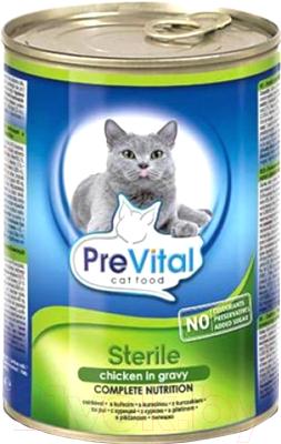 Корм для кошек Prevital Chunks Cat steril Сhicken in gravy (415г)