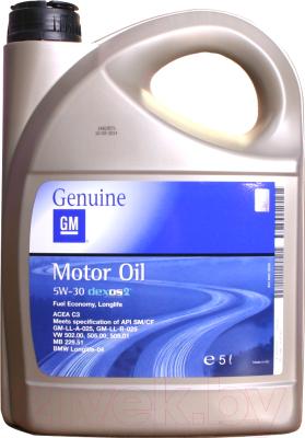 Моторное масло GM Opel 5W30 / 1942003 (5л)