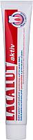 Зубная паста Lacalut Aktiv (75мл) -