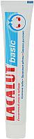Зубная паста Lacalut Basic (75мл) -