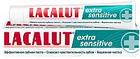 Зубная паста Lacalut Sensitive Extra (50мл) -