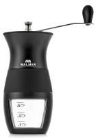 Кофемолка механическая Walmer Smart / W37000605 -