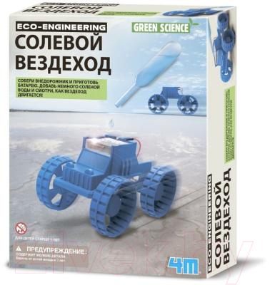 Научная игра 4M Солевой вездеход / 00-03409