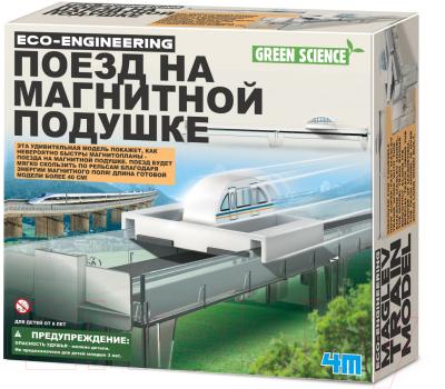 Научная игра 4M Поезд на магнитной подушке / 00-03379