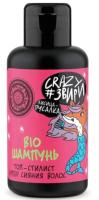 Бальзам для волос Natura Siberica Crazy #звири Лисица русалка Bio Топ-стилист супер сияния волос (100мл) -