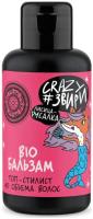 Бальзам для волос Natura Siberica Crazy #звири Лисица русалка Bio Топ-стилист 4D объема волос (100мл) -