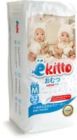 Подгузники-трусики детские Ekitto Premium M / 5-10кг (52шт) -