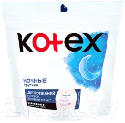 Трусы впитывающие для взрослых, 2 шт. Kotex Экстра Защита