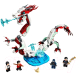 Конструктор Lego Super Heroes Битва в древней деревне / 76177 -