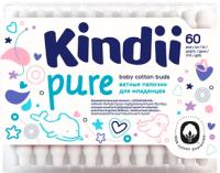 Ватные палочки Kindii Pure для младенцев (60шт) -