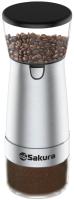 Кофемолка Sakura SA-6165 -