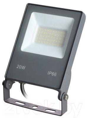Светильник уличный Novotech Armin 358577 уличный потолочный светильник novotech 357505