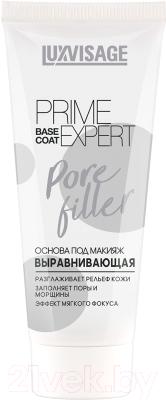 Основа под макияж LUXVISAGE Prime Expert Pore filler Выравнивающая